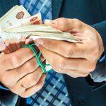 Через эстонский Danske Bank перевели $30 миллиардов из России и СНГ