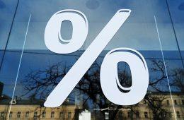 В ОНФ подсчитали, сколько должна банкам средняя российская семья