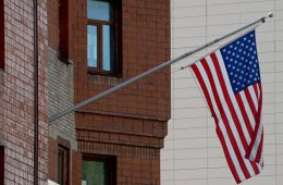 Американский бизнес активно инвестирует в ДФО, заявил генконсул США