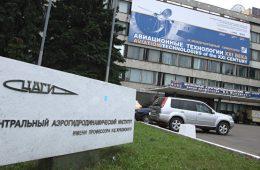 Названы возможные сроки серийного производства сверхзвуковых лайнеров в РФ