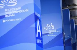 ФАС вряд ли согласует сделку по полному вхождению «Т Плюс» в «ГЭХ»