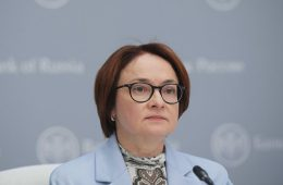 Набиуллиной предложили ввести льготные кредиты для молодежи по ставке в 2%