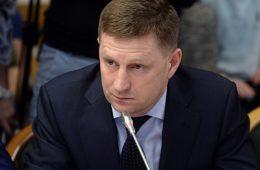 В Хабаровском крае создадут комиссию по защите бизнеса