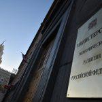 ЦБ: требования к страховщикам могут быть дифференцированы исходя из уровня риска