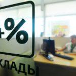 Каждый второй россиянин решил работать после пенсии