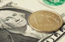 Названы причины остановки укрепления рубля