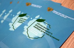Госдума продлила в первом чтении освобождение от уголовного наказания за неуплату налогов КИК