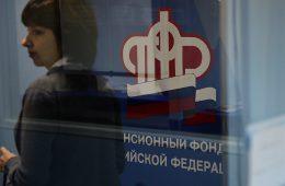 В ПФР прокомментировали сокращение списка управляющих пенсионными накоплениями