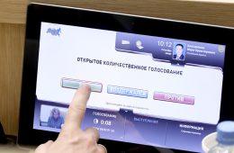 Совет Федерации одобрил пенсионную реформу