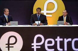Криптовалюту «петро» начнут применять в международных расчетах