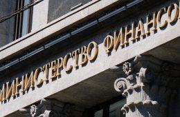 Скоробогатова: иностранные банки в этом году начнут подключаться к российскому аналогу SWIFT