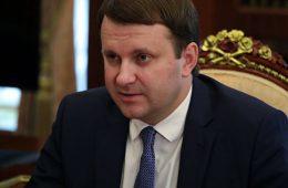 Орешкин прогнозирует рост товарооборота между Россией и Индией к 2025 году