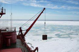 Море богатств: Россия поднимет госдолг США с арктического дна