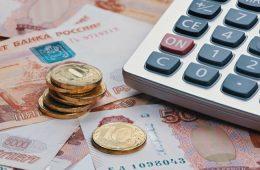 Названы два главных риска для рубля