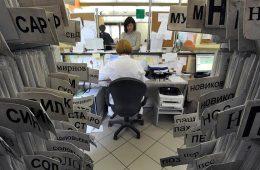 Банк России выступил против радикальных изменений в ОСАГО
