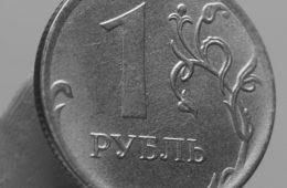 Назван курс рубля в ноябре