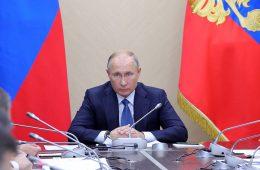 Путин: ситуация с ценами на нефтепродукты должна быть рыночной, но регулируемой