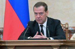 Госдеп США призвал Россию отказаться от ракеты 9М729