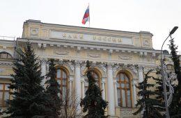 ЦБ разработал проект положения о расчете капитала и нормативов банковских групп