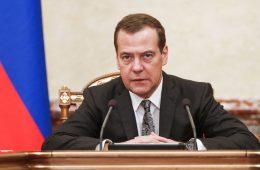 Медведев утвердил новое положение о проектной деятельности в правительстве