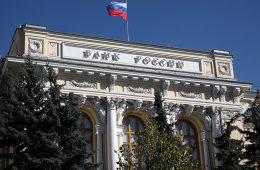 ЦБ лишил лицензий Международный Банк Санкт-Петербурга и Инкаробанк