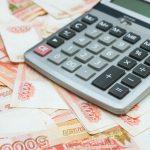 В каких российских регионах вырастут реальные доходы населения