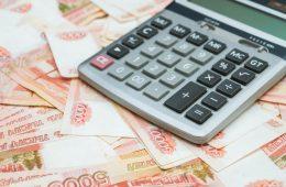 «Российский Капитал» предлагает сниженные ставки по ипотеке для зарплатных клиентов