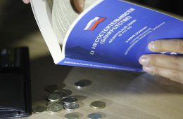 Тяжкое бремя: долги потенциальных банкротов превысили 39 млрд рублей