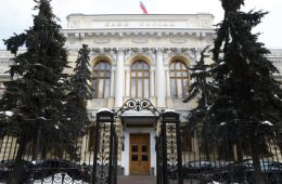 ЦБ РФ сделал первый шаг к индивидуальному тарифу ОСАГО