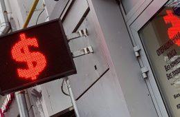 «Росгосстрах» стал владельцем 100% компании «Эрго жизнь»