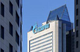 «Газпром» заверил, что все контракты с ЕС по поставке газа будут выполнены