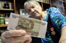 Названы российские регионы, где живут самые богатые пенсионеры