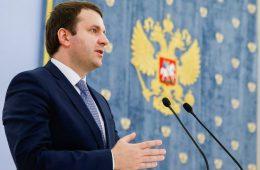 Орешкин рассказал о «ренессансе» в отношениях России и ЕС