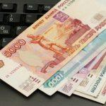 Школа виртуальных денег