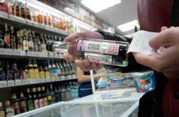 Реформу цен на спиртные напитки оценили эксперты: к чему готовиться