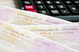 Страховщикам не удалось обойтись без повышения тарифов ОСАГО