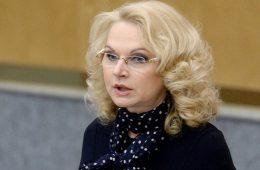 Комитет Госдумы не поддержал плоскую шкалу страховых взносов в ПФР и ФСС