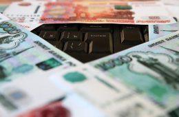 Минфин предложил инвесторам ОФЗ хорошую доходность