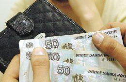 Названы категории бюджетников, которым проиндексируют зарплаты
