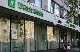 Верховному суду не понравилось, как АСВ продало банк «Пойдем!»