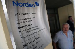Нордеа Банк решил отказаться от работы с российскими клиентами