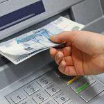 Стоит ли рассчитывать на рост ставок по депозитам