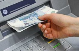 Определен курс рубля на март