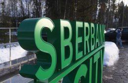 Сбербанк начал переманивать банки у ЦБ