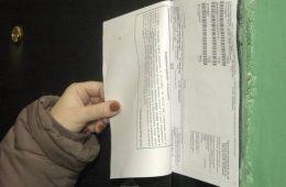 Стало известно, почему россияне переплачивают за услуги ЖКХ