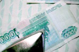 ЦБ сообщил о замедлении темпов инфляции в России