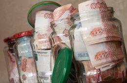 Россияне накопили за год 3 трлн рублей