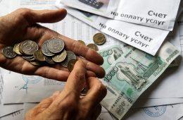 В Госдуму внесен законопроект о запрете передавать коллекторам долги по ЖКХ