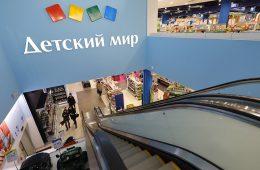 Совкомбанк может приобрести у АФК «Система» 25% «Детского мира»