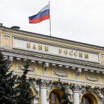 ВС РФ запретил «загонять в минус» банковские карты должников